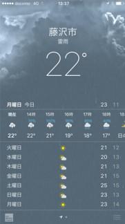 20170501雷雨