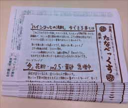 B2013-03-12%2020.46.42.jpg
